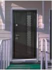 Стальная дверь «ВОЛНА»