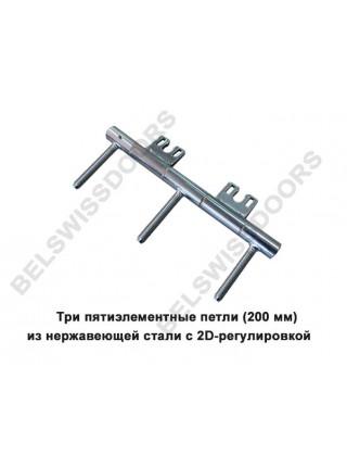 НОРД 85 НР-2711ТН23